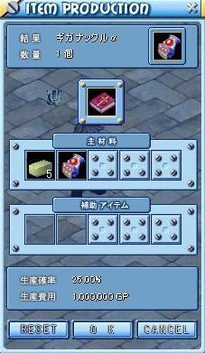MixMaster_65.jpg