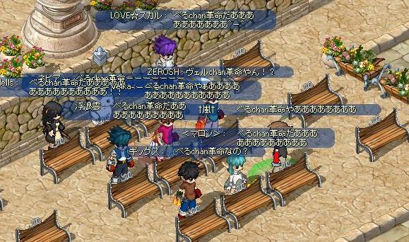 MixMaster_75.jpg