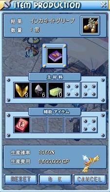 MixMaster_77.jpg