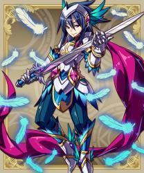 星河の聖戦士