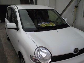 宣伝CAR