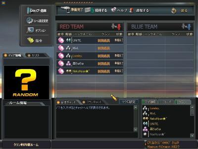 2012-01-19+18-22-24_convert_20120122043321.jpg