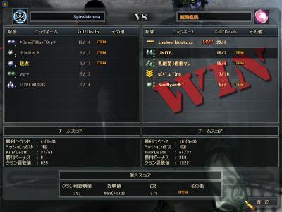 2012-01-20+22-19-45_convert_20120122043356.jpg