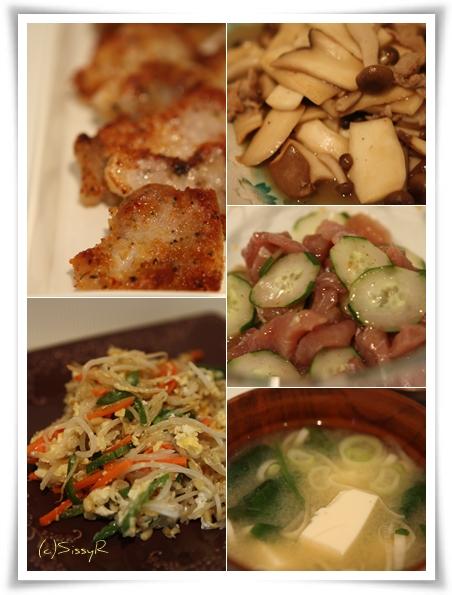 dinner091514.jpg
