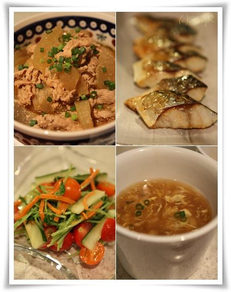 dinner102014a.jpg