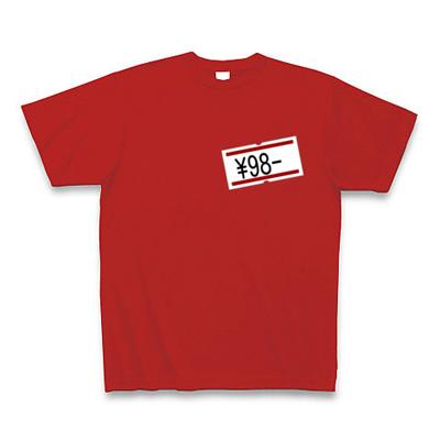 プライス\98- Tシャツ Pure Color Print(赤)