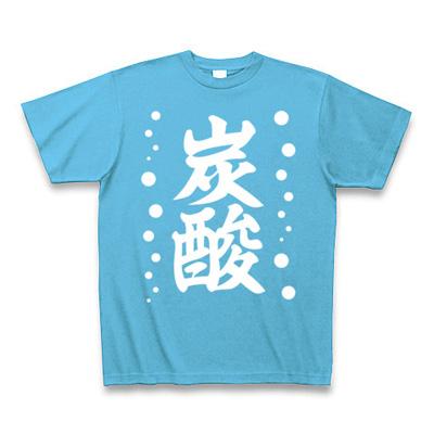 炭酸 Tシャツ Pure Color Print(シーブルー)