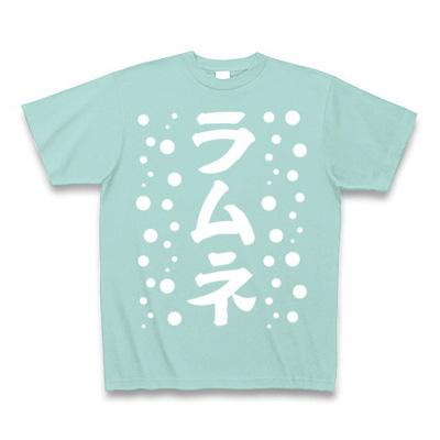 ラムネ Tシャツ Pure Color Print(アクア)