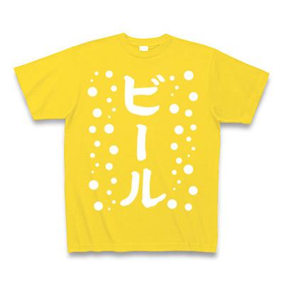 ビール Tシャツ Pure Color Print(マスタード)