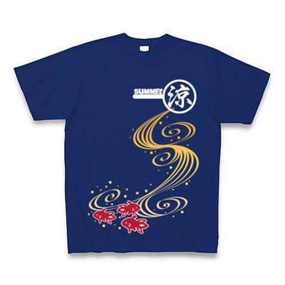 金魚すくい Tシャツ Pure Color Print(ロイヤルブルー)
