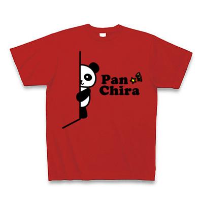 パンダがチラッ!(パンチラ) Tシャツ Pure Color Print(赤)