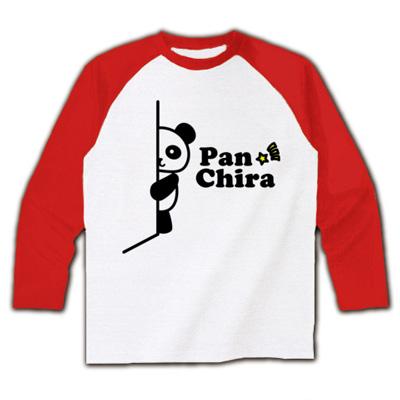 パンダがチラッ!(パンチラ) ラグラン長袖Tシャツ(ホワイト×レッド)