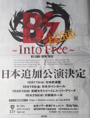 121009newspaper.jpg