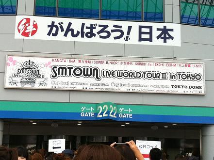 smtown tokyo