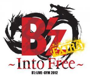 Bz2012introfree.jpg