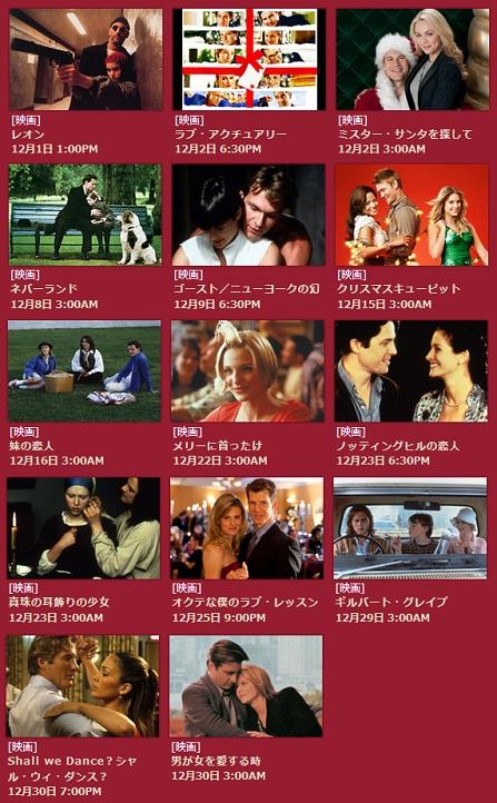 dlife201212.jpg