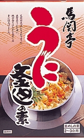 164UNIKAMA_20100526114503.jpg