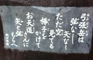shin_photo004