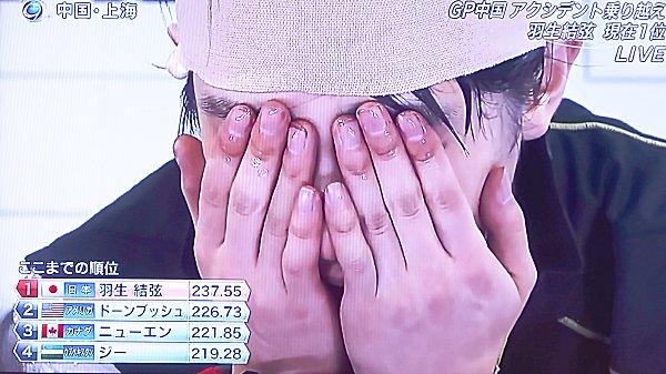 45_指から溢れる涙