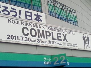 画像-0036