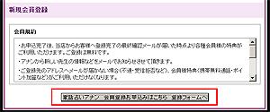 s_web003-4.jpg