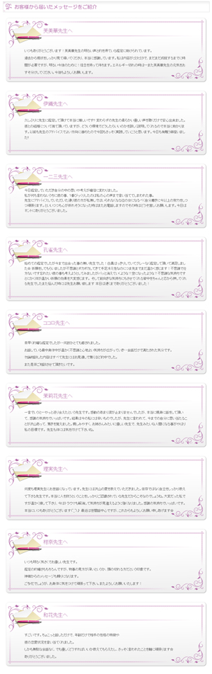 s_web004-2.jpg