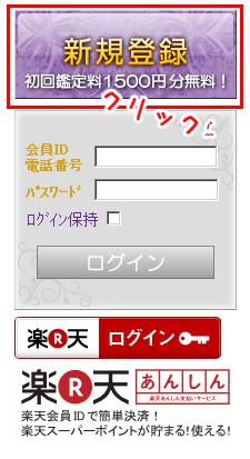 s_web004-3.jpg