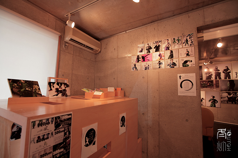 exhibit2013-3.jpg