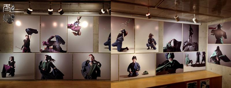 exhibit2013-6.jpg