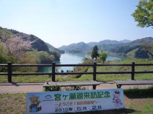 20100502_03.jpg