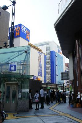 201210edion-1.jpg