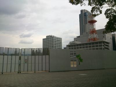 201211kyujoatochi-3.jpg
