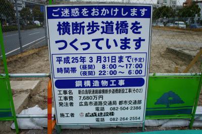 201302hakushima-3.jpg