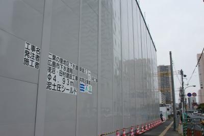 201303futabanosato-23.jpg