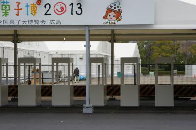 201303kyujouatochi-3.jpg
