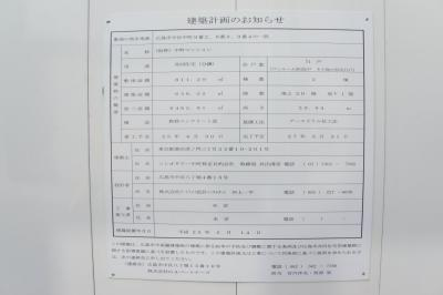 201304nakamachi-6.jpg