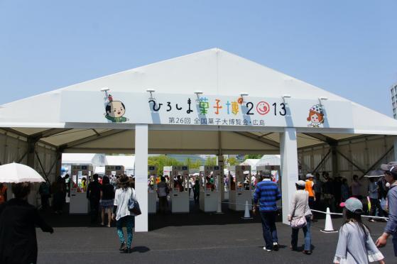 201305kashihaku-2.jpg
