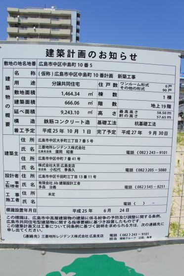 201307nakashima-2.jpg