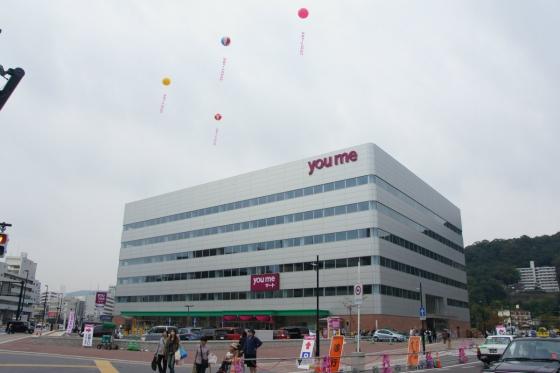 201311futabanosato1-9.jpg