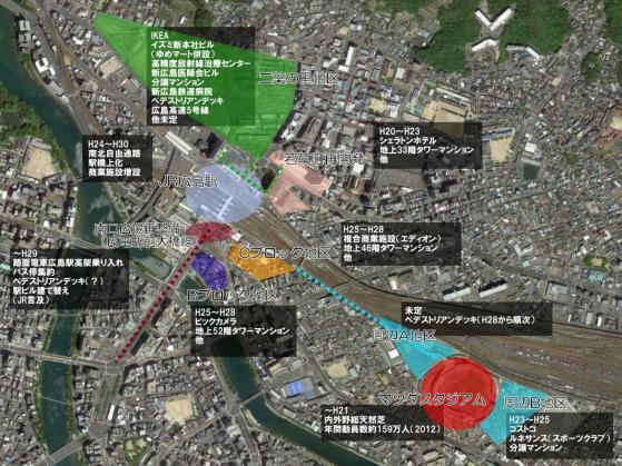 hiroshimaeki-matome.jpg