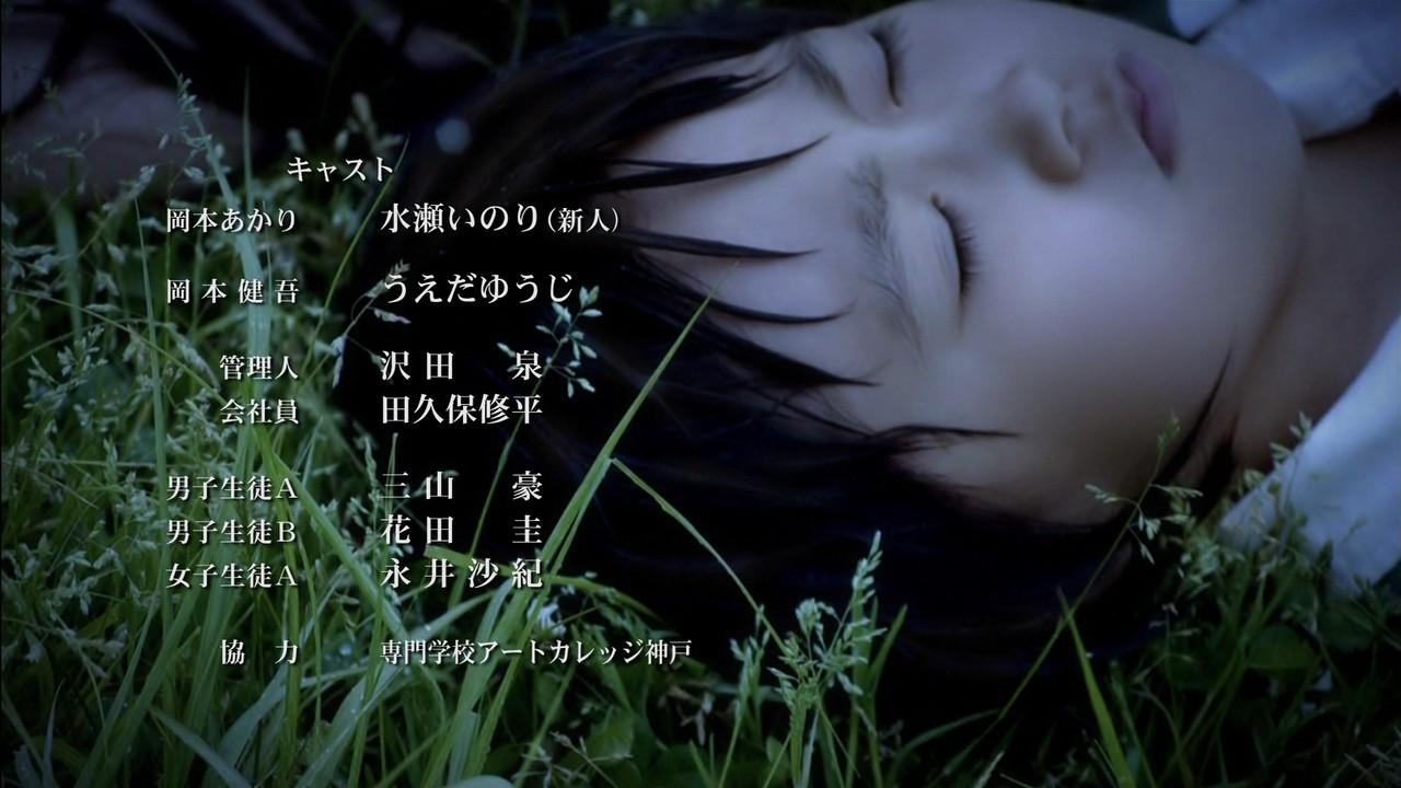オカルト9話ed