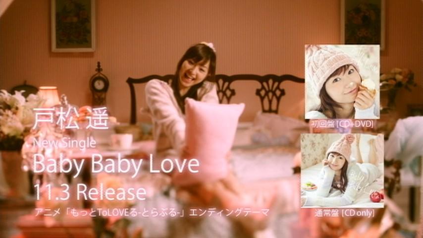 Baby Baby Love7