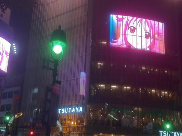 渋谷ジャック
