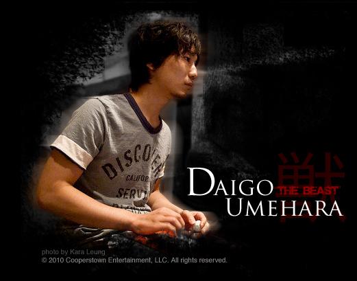 daigo.jpg