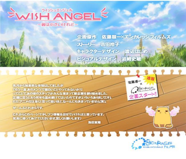 wa_top100424_convert_20100426055259.jpg