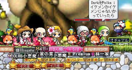 Maple100721_052320.jpg