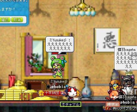 bg_20110521112039.jpg