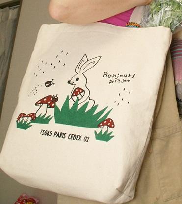 リュウさんより戴いた保育園おつかいバッグです。