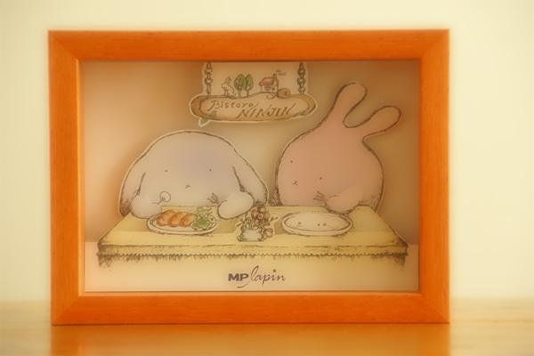 これから楽しいお食事タイム☆