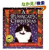 A Pussycats Christmas.jpg